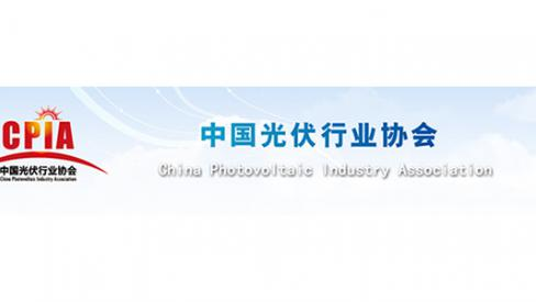 Coveme entra a far parte di China Photovoltaic Industry Association