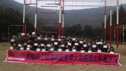 Team Building day in Coveme Zangjiagang