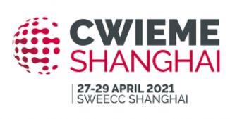 COVEME at CWIEME in SHANGHAI 2021